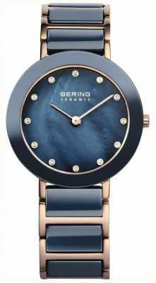 Bering 女装蓝色陶瓷玫瑰,金色,珍珠 11429-767