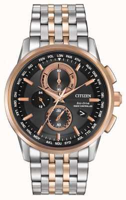 Citizen 男士生态驱动世界计时钢和玫瑰金 AT8116-57E