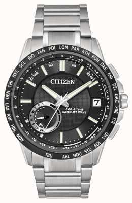Citizen F150卫星电视*电视广告* CC3005-85E