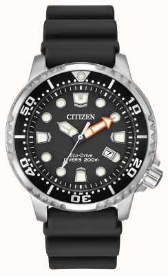 Citizen 生态驱动promaster潜水员黑色橡胶表带 BN0150-28E