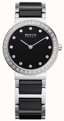Bering 白令黑色陶瓷/不锈钢 10729-702