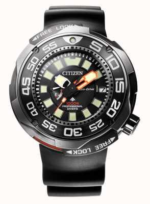 Citizen Promaster海洋1000米生态驱动潜水员橡胶表带 BN7020-17E