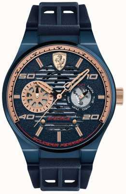 Scuderia Ferrari Speciale蓝色 0830459