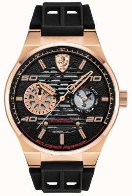 Scuderia Ferrari Speciale玫瑰金 0830458
