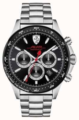 Scuderia Ferrari Pilota不锈钢 0830393