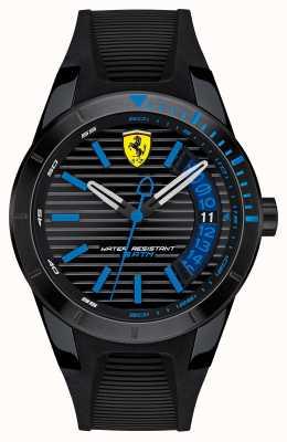 Scuderia Ferrari 红色转蓝色 0830427