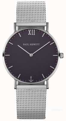 Paul Hewitt 中性水手银钢网手链 PH-SA-S-ST-B-4M