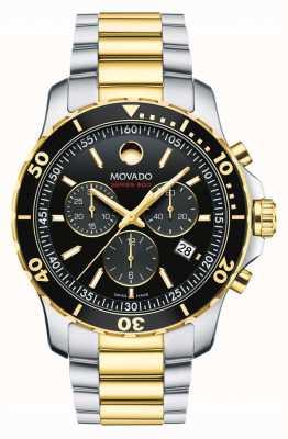 Movado 男士系列800计时腕表|不锈钢表带| 2600146