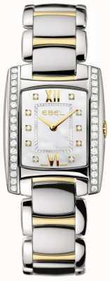 EBEL 女士巴西利亚双色18k黄金钻石套装 1215769