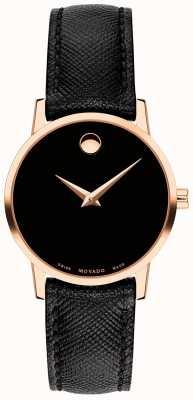 Movado 女装博物馆黑色皮革表带玫瑰金 0607206