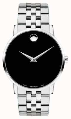 Movado 男装博物馆黑色表盘不锈钢表链 0607199