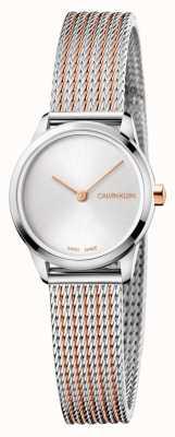 Calvin Klein 最小的手表 K3M23B26