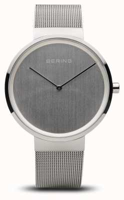 Bering 经典|抛光银| ring 14539-000
