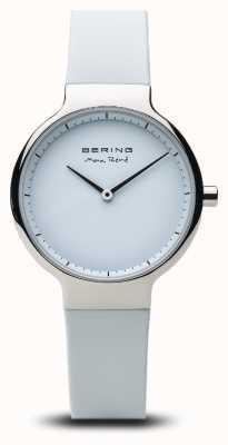 Bering Maxrené|抛光银|硅胶表带 15531-904