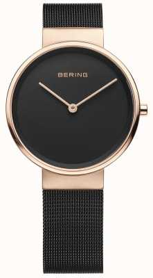 Bering 女式模拟石英表带不锈钢表带 14531-166