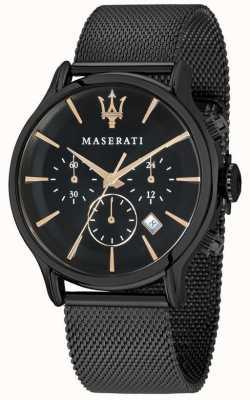 Maserati 男士epoca 42mm |黑色表盘|黑色网状手链 R8873618006