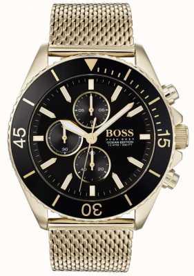 Hugo Boss |男装海洋版| 1513703