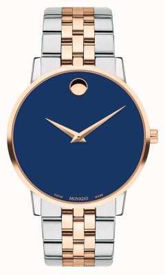 Movado 男装博物馆双色不锈钢表带蓝色表盘 0607267