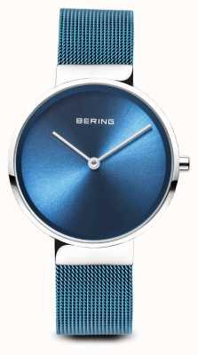 Bering 女装|经典|蓝色pvd镀钢网手链 14531-308