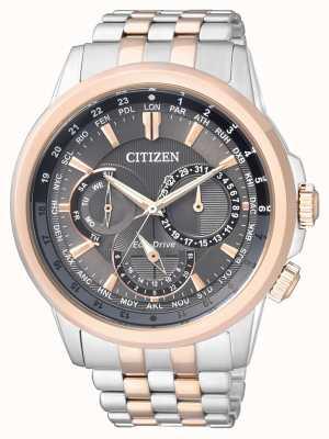 Citizen |男士环保驱动器|不锈钢手链| BU2026-65H
