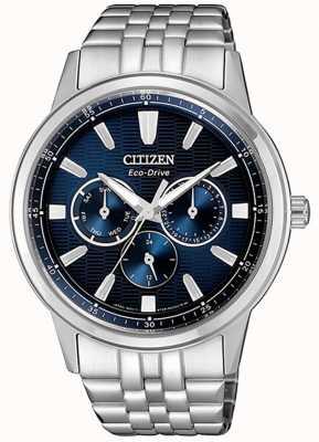 Citizen |男士环保驱动器|不锈钢手链|蓝色表盘| BU2071-87L