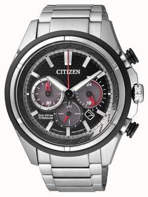 Citizen |男士环保驱动器|钛手链|黑色表盘| CA4241-55E