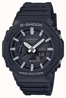 Casio | g-shock碳芯|八角形系列|黑色树脂表带| GA-2100-1AER