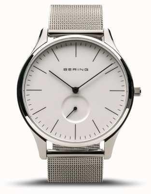 Bering |经典|男士抛光银|钢网手链| 16641-004