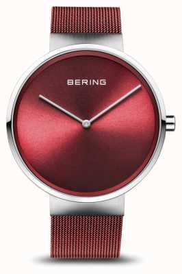 Bering |经典|抛光/拉丝银|红色网状手链| 14539-303