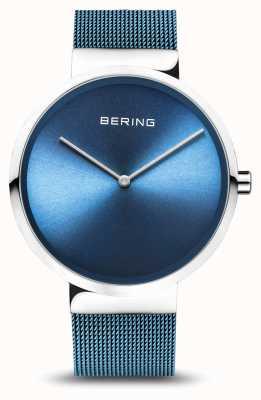 Bering |经典|抛光/拉丝银|蓝色网状手链| 14539-308