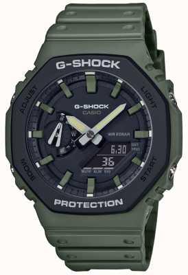 Casio G-shock |碳芯|绿色橡胶表带|数字显示 GA-2110SU-3AER