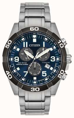 Citizen Brycen超级钛金属万年历蓝色表盘手表 BL5558-58L