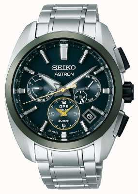 Seiko Astron GPS限量版绿色和金色 SSH071J1
