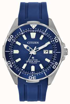 Citizen 男士Eco-Drive Promaster蓝色硅胶 BN0201-02M