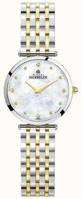 Michel Herbelin 厄普西隆 |珍珠母贝表盘|两音钢手链 17116/BT89
