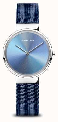 Bering 周年纪念|女式|抛光银|蓝色网眼手链 10X31-ANNIVERSARY2