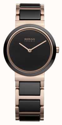 Bering 女装 |抛光玫瑰金|黑玫瑰金手链 10729-746